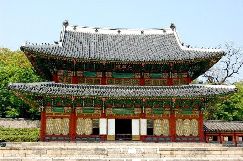 Seul'de Gezilecek Yerler | Changdeokgung Sarayı