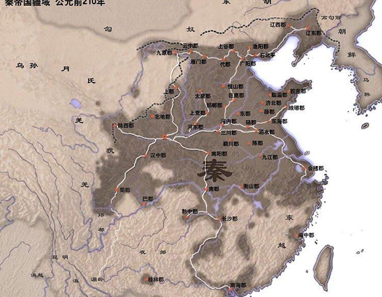 Han Hanedanı